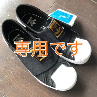 アディダス(adidas)の新品未使用 adidas スーパースター20センチ(スリッポン)