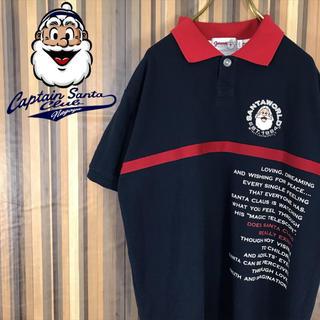 キャプテンサンタ(CAPTAIN SANTA)の90's SANTAWORLD サンタワールド ポロシャツ 半袖 刺繍ロゴ(ポロシャツ)