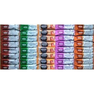 Nestle - ネスカフェスティック5種40本