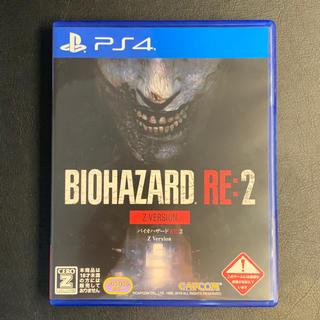 PlayStation4 - biohazard re2 バイオハザードre2