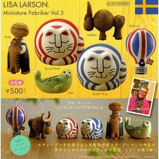 Lisa Larson - リサ・ラーソン ミニチュア ファブリカ Vol.3 全6種セット