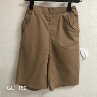 ジーユー(GU)のGU 男児 ハーフパンツ  茶系 150(パンツ/スパッツ)