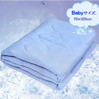 冷感敷パッド ベビー ひんやり敷きパッド 冷感 敷きパッド