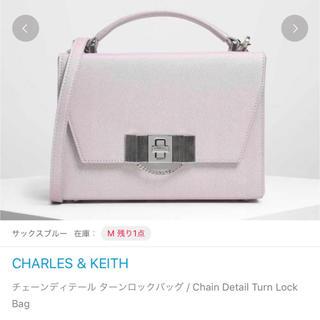 チャールズアンドキース(Charles and Keith)のCHARLES & KEITH ショルダーバッグ 値下げ交渉可!!(ショルダーバッグ)