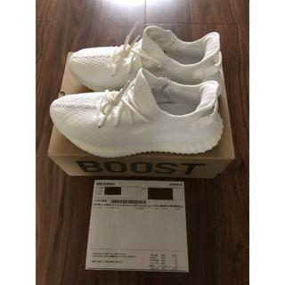 アディダス(adidas)の yeezy boost 350 V2 クリームホワイト cream white(スニーカー)