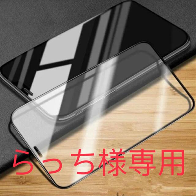 iPhone XR 強化ガラスフィルム 3枚の通販 by iAQ |ラクマ