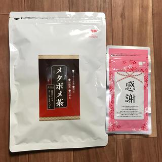 Tea Life - メタボメ茶 おまけ付き♪