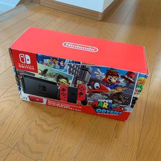 Nintendo Switch - 任天堂スイッチ本体 スーパーマリオオデッセイver