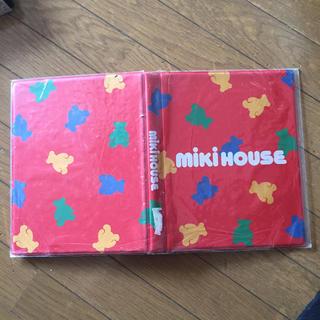 ミキハウス(mikihouse)のミキハウス バインダー(ファイル/バインダー)
