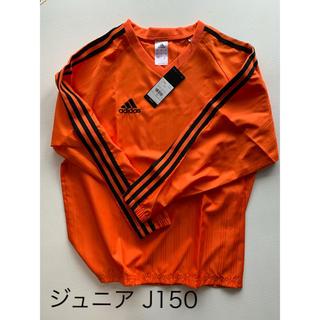 アディダス(adidas)のadidas アディダス ピステ  J150 ジュニアサイズ(ウェア)