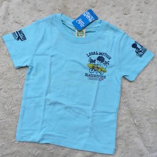 ジャンクストアー(JUNK STORE)の100cm 半袖Tシャツ(Tシャツ/カットソー)