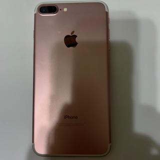 iPhone - iPhone7 プラス 32G