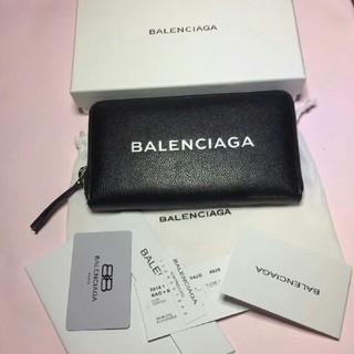 バレンシアガ(Balenciaga)のバレンシアガ ロゴ 長財布(長財布)