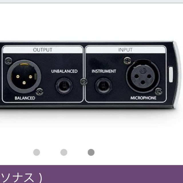 マイクプリアンプ PRESONUS ( プレソナス )  TUBEPre V2 楽器のレコーディング/PA機器(パワーアンプ)の商品写真