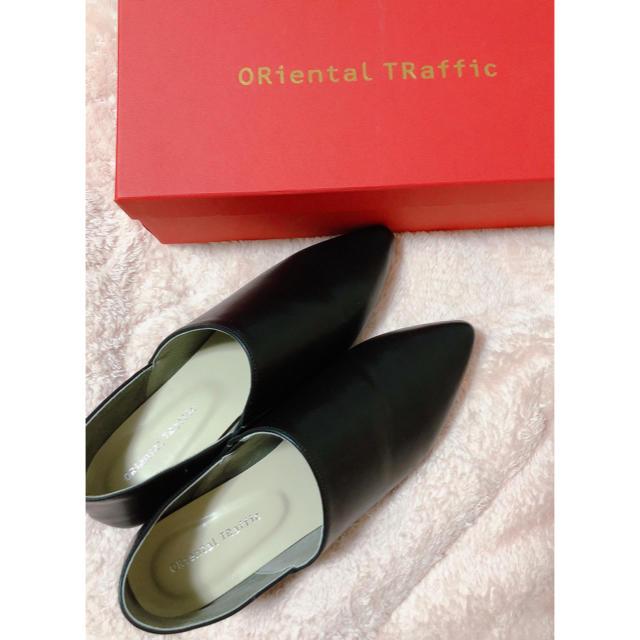 ORiental TRaffic(オリエンタルトラフィック)の【新品】ポインテッドバブーシュ レディースの靴/シューズ(ハイヒール/パンプス)の商品写真