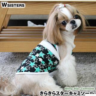 きらきらスターキャミソール(犬)