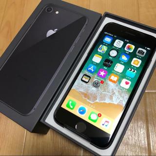 iPhone - 新品未使用☆iPhone8 64GB SIMフリー