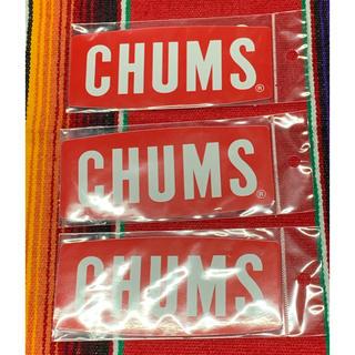 チャムス(CHUMS)の専用 新品 CHUMS Sticker 3枚セット (その他)