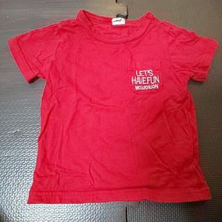 0279c51bfd535 ムージョンジョン(mou jon jon)のムージョンジョン Tシャツ 100(
