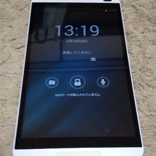 エヌティティドコモ(NTTdocomo)のドコモ タブレット パッド Android アンドロイド dタブ(タブレット)