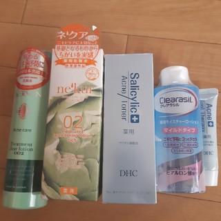 ディーエイチシー(DHC)のニキビ対策セット(化粧水 / ローション)