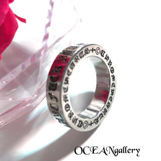 送料無料 17号 シルバーステンレスファックユークロス十字架スペーサーリング指輪(リング(指輪))
