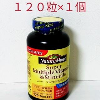 オオツカセイヤク(大塚製薬)のネイチャーメイド スーパー マルチビタミン ミネラル 1個(ビタミン)