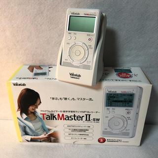 トークマスター2 ホワイト RIR-500SW(ポータブルプレーヤー)