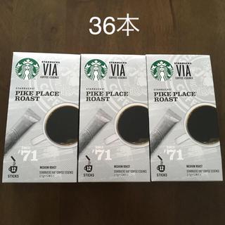 スターバックスコーヒー(Starbucks Coffee)のスタバ VIA パイクプレイス 3箱 36本(コーヒー)