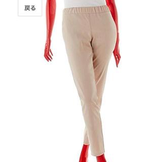 DOUBLE STANDARD CLOTHING - 値下げ!リネンハイパワーイージーパンツ