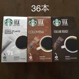 スターバックスコーヒー(Starbucks Coffee)のスタバ VIA コロンビア パイクプレイス イタリアンロースト(コーヒー)