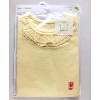 ユニクロ(UNIQLO)のUNIQLO クルーネックT/Baby(Tシャツ(半袖/袖なし))
