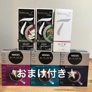 ネスレ(Nestle)のSALE!! ネスレ ティーカプセル3種+香味焙煎コーヒー3種 おまけ付き☆(茶)