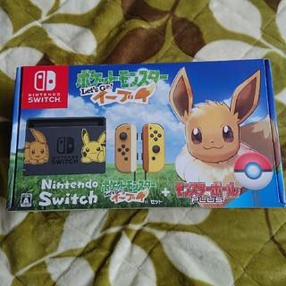 Nintendo Switch - 新品 任天堂スイッチ ポケットモンスター イーブイ