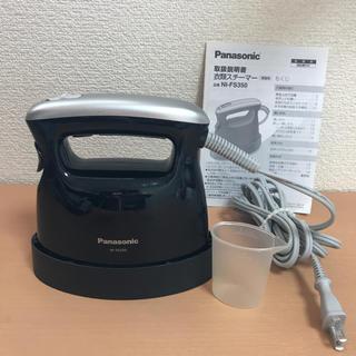 パナソニック(Panasonic)のパナソニック 衣類スチーマー NI-FS350(アイロン)