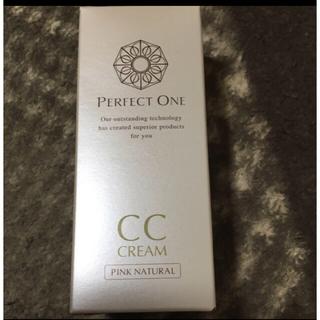 パーフェクトワン(PERFECT ONE)のパーフェクトワンCCクリーム 新品未使用 4104円の品(BBクリーム)