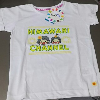 サイズ140 しまむら ひまわりチャンネル 半袖Tシャツ