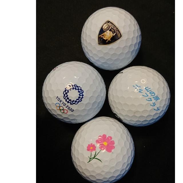 BRIDGESTONE(ブリヂストン)の※【美品】ツアー B X 20球 ロストボール ゴルフボール スポーツ/アウトドアのゴルフ(その他)の商品写真