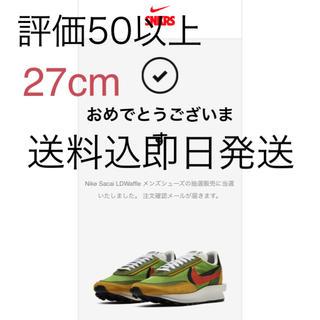 NIKE - sacai × NIKE LDWaffle 27cm snkrs購入 グリーン