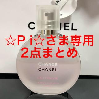 CHANEL - CHANEL チャンス ヘアミスト 35ml