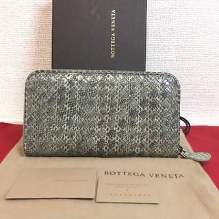 ボッテガヴェネタ(Bottega Veneta)のボッテガヴェネタ パイソン柄 ラウンドファスナー 長財布(財布)