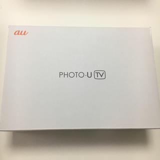 エーユー(au)のau PHOTO-U TV ZTS11(テレビ)