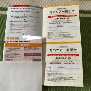 ジャル(ニホンコウクウ)(JAL(日本航空))のJAL 1枚(航空券)