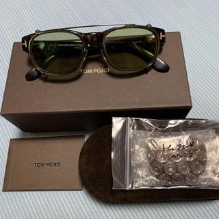 トムフォード(TOM FORD)のトムフォードクリップオン偏光サングラス 良品(サングラス/メガネ)
