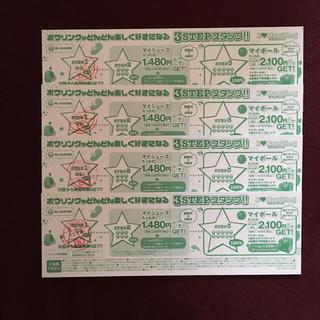 ラウンドワン スタンプカード キャンペーン(ボウリング場)
