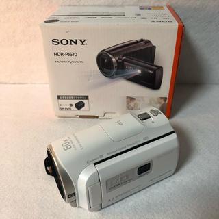 SONY - 【付属品完備】SONY HDビデオカメラ Handycam HDR-PJ670