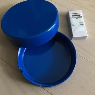MUJI (無印良品) - 蓋付灰皿  無印 アルミ 携帯灰皿