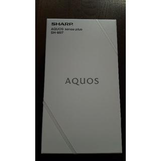 シャープ(SHARP)の 新品 SHARP AQUOS sense plus SH-M07 ベージュ(スマートフォン本体)