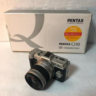 ペンタックス(PENTAX)のPENTAX デジタルミラーレス一眼 Q10 ズームレンズキット(ミラーレス一眼)