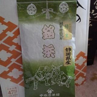 静岡県産 煎茶 100g(茶)